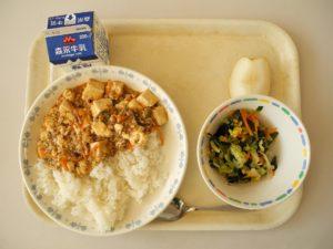 全国学校給食週間について