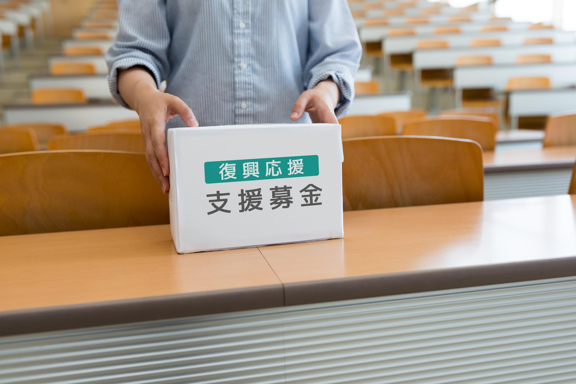 日本ユニセフ協会が行った東日本大震災の活動