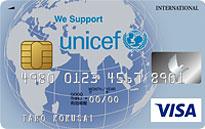 ユニセフVISAカード(一般)